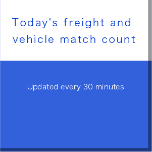 Today's freight and vehicle match count